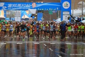 找回城市之名 2015臺北馬拉松重新再出發!