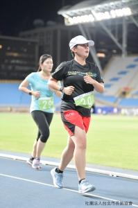 【第三組】社團法人台北市長跑協會
