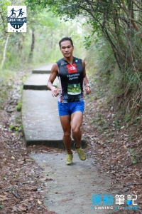 On trail @4KM location / Finish point