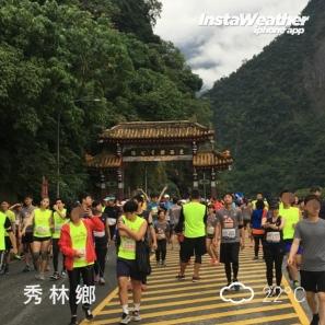 2017 太魯閣馬拉松~沿路風景是完賽最大的阻力