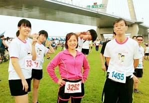 人生馬拉松