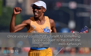 【跑者雋語】若果你決定做一件事,便要一步一步令自己邁向終點