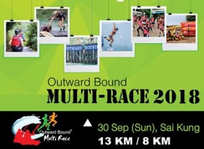 【越野障礙賽】Outward Bound Multi Race 2018