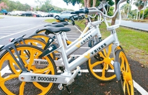 【新聞】不到1年!共享單車「V BIKES」宣布撤出台灣