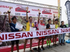 NISSAN Action Asia Xtrail 26km