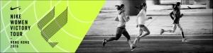 Nike Women 10K 賽後的熱議