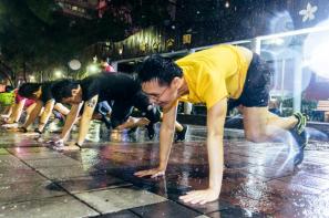 【課程】跟上野練 整座城市都是你的運動場