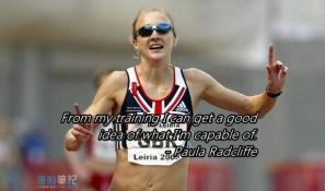 【跑者雋語】訓練讓我好好瞭解到自己的能力