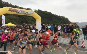 【Polar 大美督半馬接力賽】2018 逾千名跑手組隊參加,共同感受驛傳精神