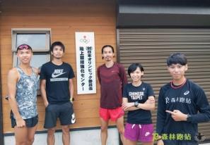 2018 飛騨御嶽高原高地移地訓練計畫-下篇 張嘉哲