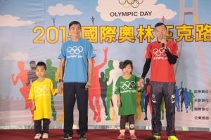 2015國際奧林匹克路跑 號召萬人奔馳新北市
