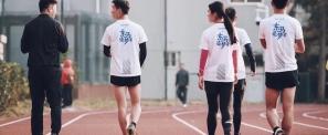 東馬追夢者眼裏的東京馬拉松、備戰及裝備貼士