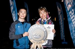 2018/1/18 superace極地馬台灣戰單日賽-跑下去的方法