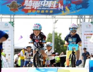 2017捷安特嘉年華 開放報名!
