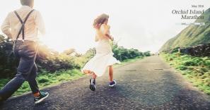 蘭嶼馬拉松,愛讓人越跑越懂得。