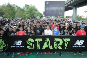 【新聞】極速 Run on 不停歇 《五力全開PK戰》冠軍前進紐約馬拉松!