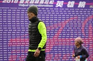 暌違五年再次回歸,台北超級馬拉松24小時賽