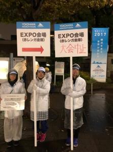 在風雨中消散的橫濱馬拉松