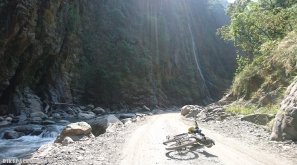 BikepackingTaiwan 陪你玩台灣 - 北港溪峽谷