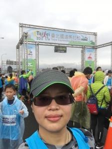 台北國道馬拉松終點