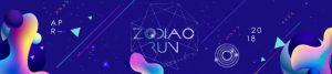 【賽事】最歡樂的「12星座Run一下」將首次跑進遊樂園!專屬星座、再創話題!