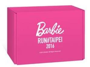 【賽事】芭比美力路跑 全球限量賽事贈品等妳來收藏!