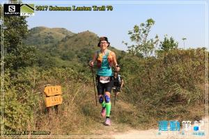 Keung Shan 羌山 Time 13:41-14:04