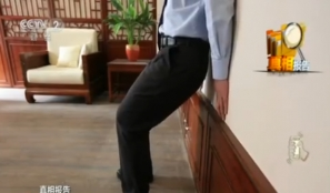 【健康】自己的膝蓋自己救!醫師教「靜蹲」保養膝關節