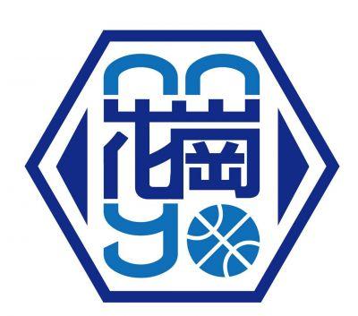 EBL東岸籃球聯盟-花崗玖零