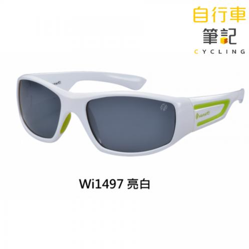 wensotti 兒童運動休閒太陽眼鏡(亮白)