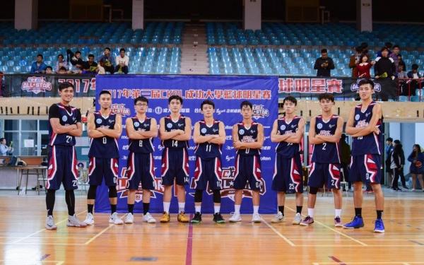 第3屆CKBL成大籃球聯盟