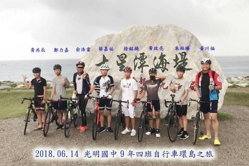 【新聞】轉大人當畢業禮物 光明國中 6 生吃素單車環島
