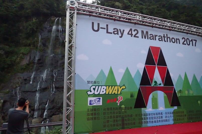 第七十一馬回憶錄 ---【U-Lay 42 Marathon】