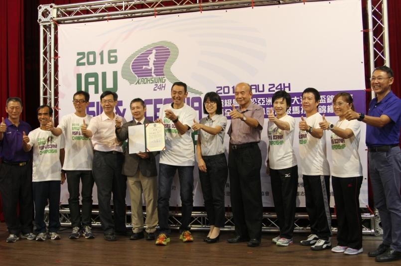 【新聞】高雄 IAU 24小時亞洲盃 關家良一將擔任中華台北隊教練