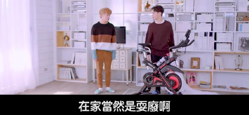 【產品】這群人雙胞胎在家不耍廢 騎飛輪到你不要不要