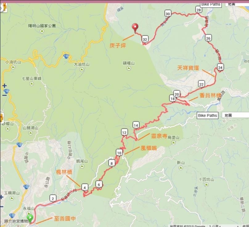 【賽事心得】上上下下66公里-NO77陽明山超馬