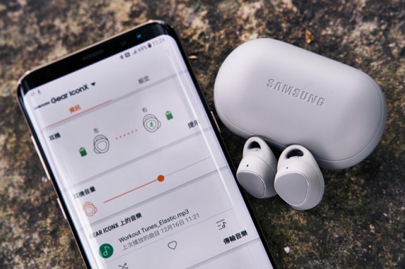 【體驗】兼顧休閒與訓練 亦師亦友的運動好夥伴 Samsung Gear IconX