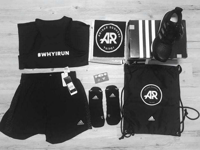 2018 Redbull Wings for life Adidas Runner