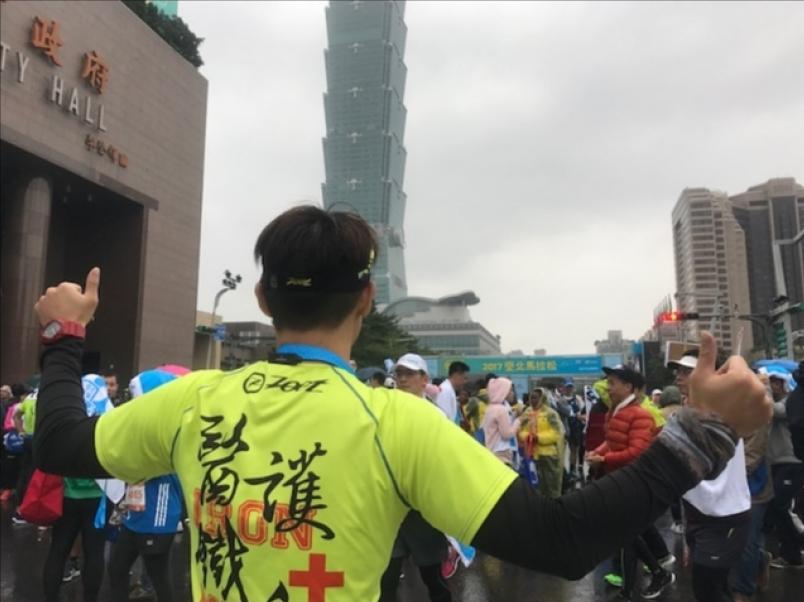 2017/12/17臺北國際馬拉松