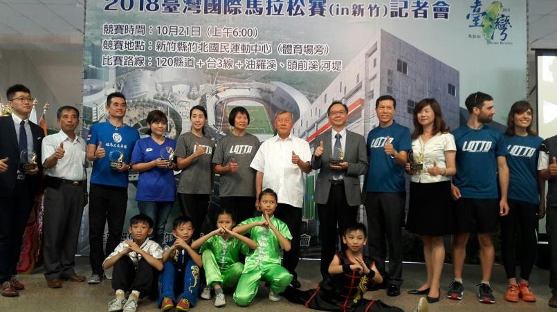 台灣國際馬拉松開報 萊爾富上賽道