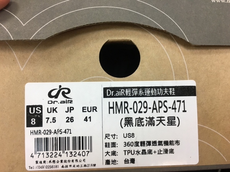 Dr. aiR輕彈系運動鞋 簡單小開箱