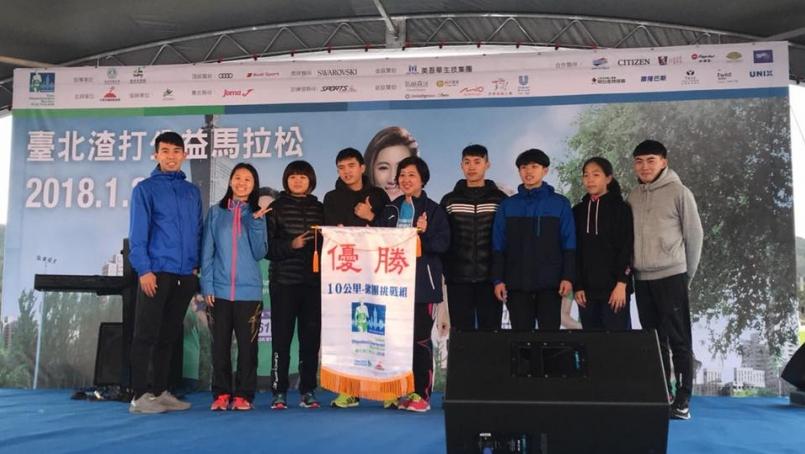【賽事】2018 臺北渣打馬揪團挑戰十公里 冠亞軍傳授奪冠秘訣