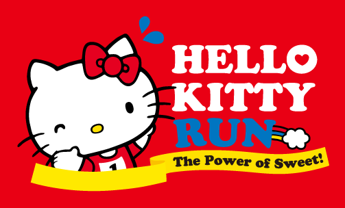 Hello Kitty RUN 明早報名 我要奔向甜美!