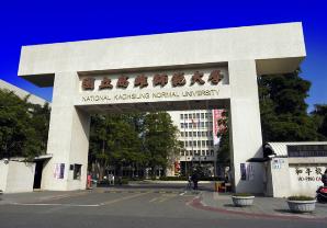 高雄師範大學校園路跑 3.5K