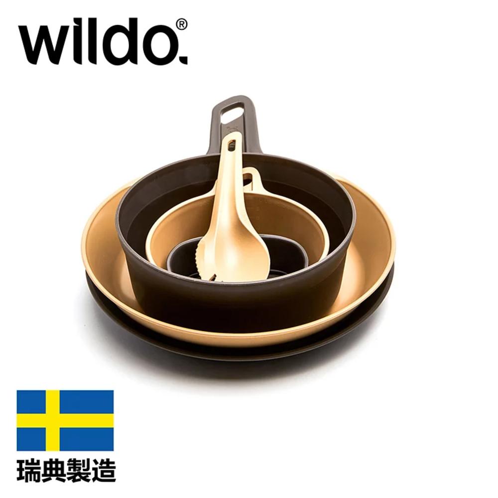 瑞典【Wildo】輕量耐熱 探險家 餐具6件組 (碗*2/匙/杯/盤*2,可微波,含收納袋、扣環)7