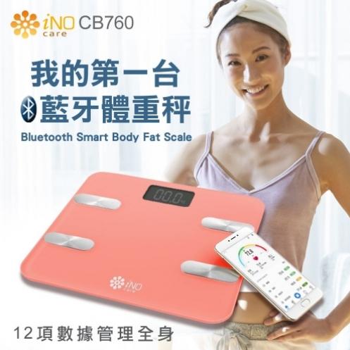 【iNO】全家的健康管家 藍牙智能體重機《Hello Kitty 黑色限定版-預購》(筆記獨家 全球首賣、搭配APP可測12項身體數據)7