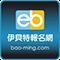 伊貝特報名網  icon