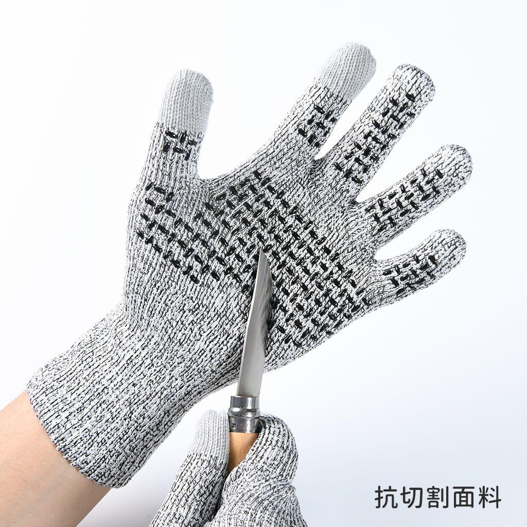 英國【DexShell】Coolmax® 防水手套襪子組(3套)8