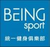 BEING sport統一健身俱樂部的頭像