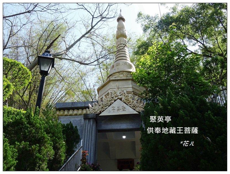 望月峰/獻堂登山步道_925992